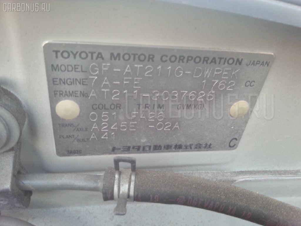 Крепление аккумулятора TOYOTA CALDINA AT211G Фото 2