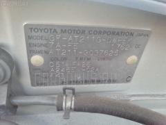 Корпус воздушного фильтра Toyota Caldina AT211G 7A-FE Фото 3