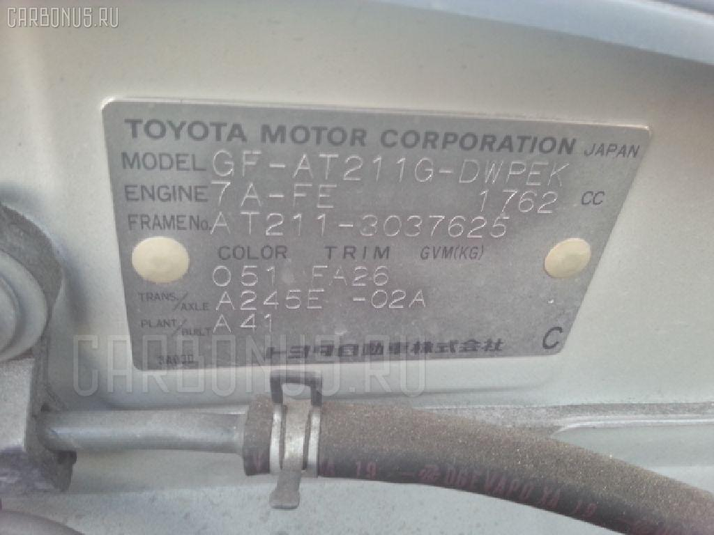 Бачок омывателя TOYOTA CALDINA AT211G Фото 3