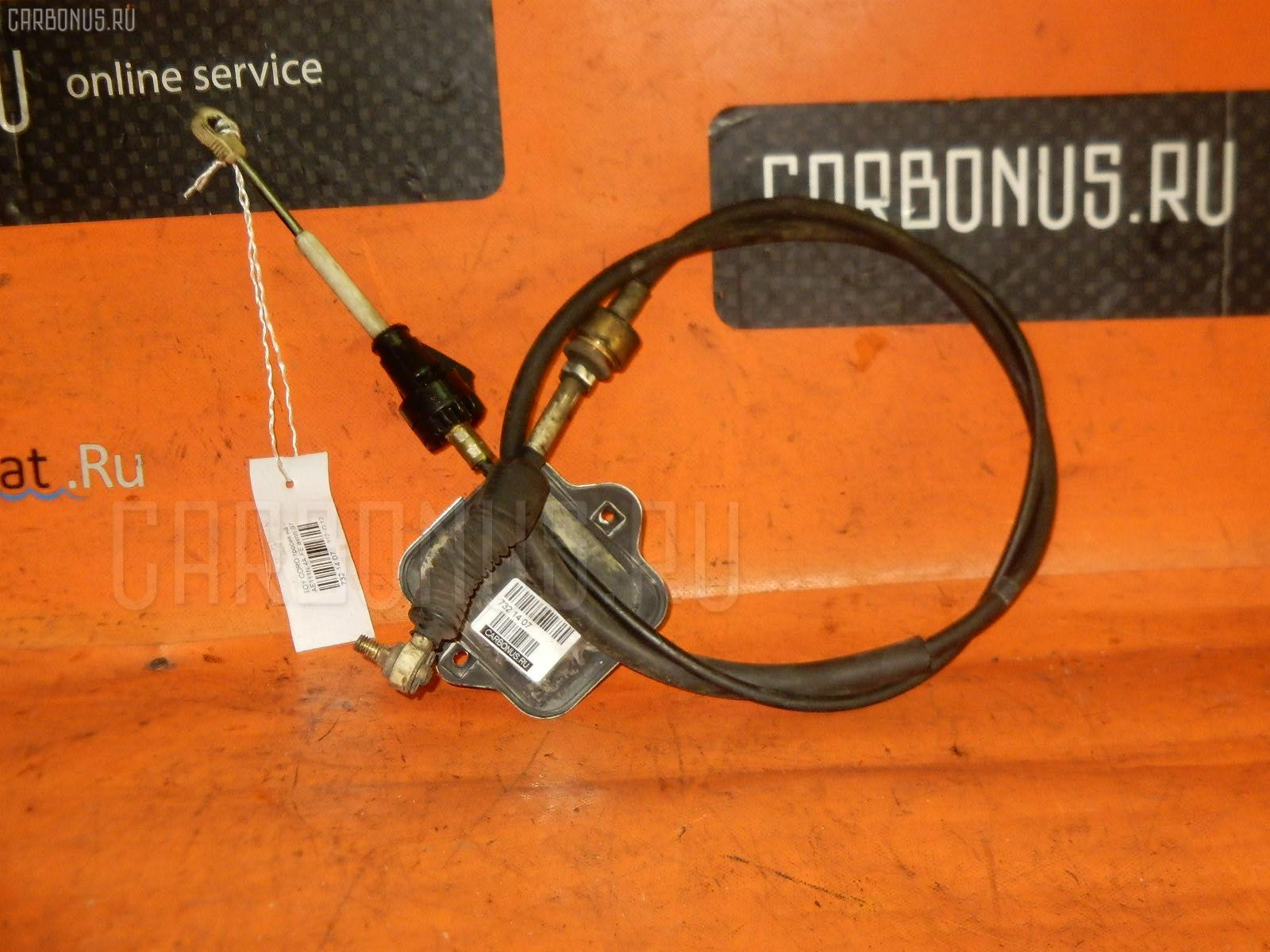 Тросик на коробку передач TOYOTA COROLLA SPACIO AE111N 4A-FE. Фото 6