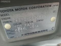 Накладка на зеркало Toyota Raum EXZ10 Фото 5