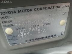 Жесткость бампера Toyota Raum EXZ10 Фото 2
