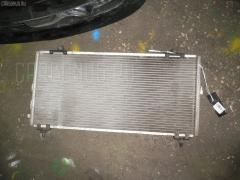 Радиатор кондиционера TOYOTA RAUM EXZ10 5E-FE Фото 1