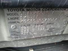 Переключатель поворотов Toyota Passo KGC10 Фото 3