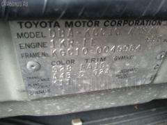 Консоль спидометра Toyota Passo KGC10 Фото 3
