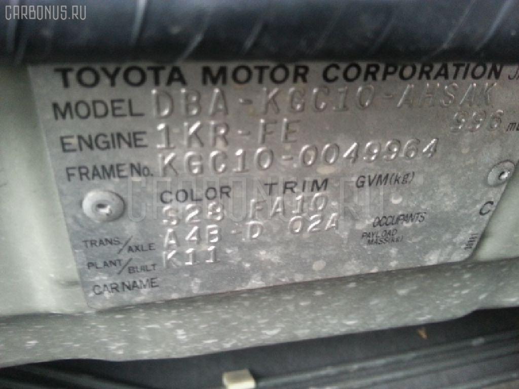 Мотор привода дворников TOYOTA PASSO KGC10 Фото 2