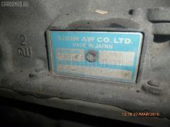 КПП автоматическая Toyota Chaser GX100 1G-FE Фото 4