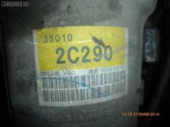 КПП автоматическая Toyota Chaser GX100 1G-FE Фото 6