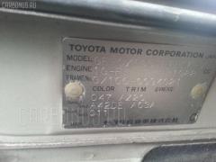 Крышка багажника TOYOTA CHASER GX100 Фото 4