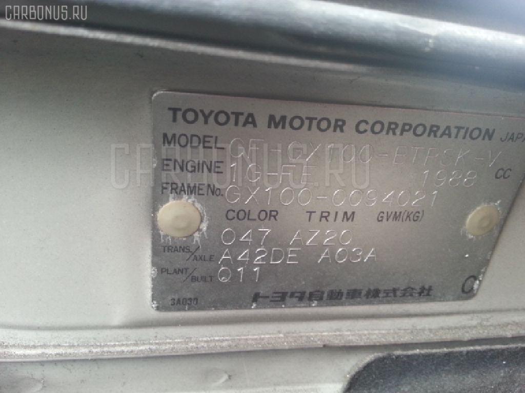 Обшивка багажника TOYOTA CHASER GX100 Фото 4