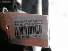КПП автоматическая Suzuki Swift ZC21S M15A Фото 21