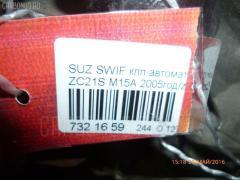 КПП автоматическая Suzuki Swift ZC21S M15A Фото 22