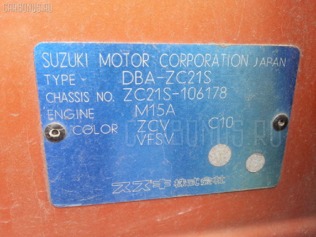 Ступица SUZUKI SWIFT ZC21S M15A Фото 3