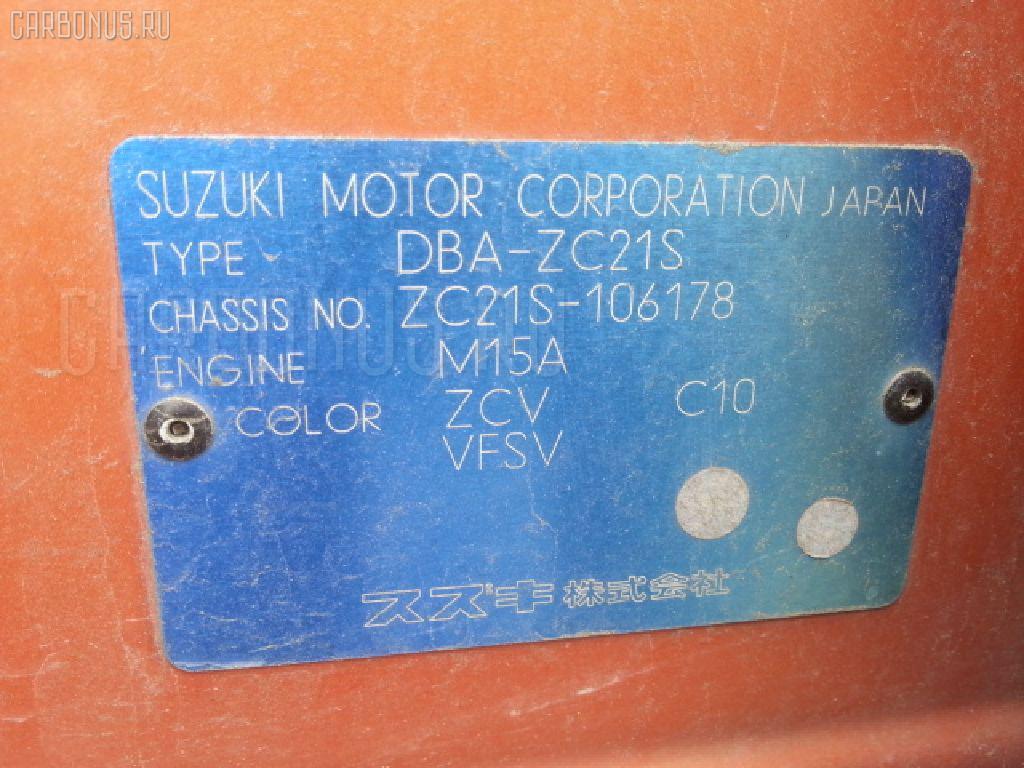 Привод SUZUKI SWIFT ZC21S M15A Фото 2