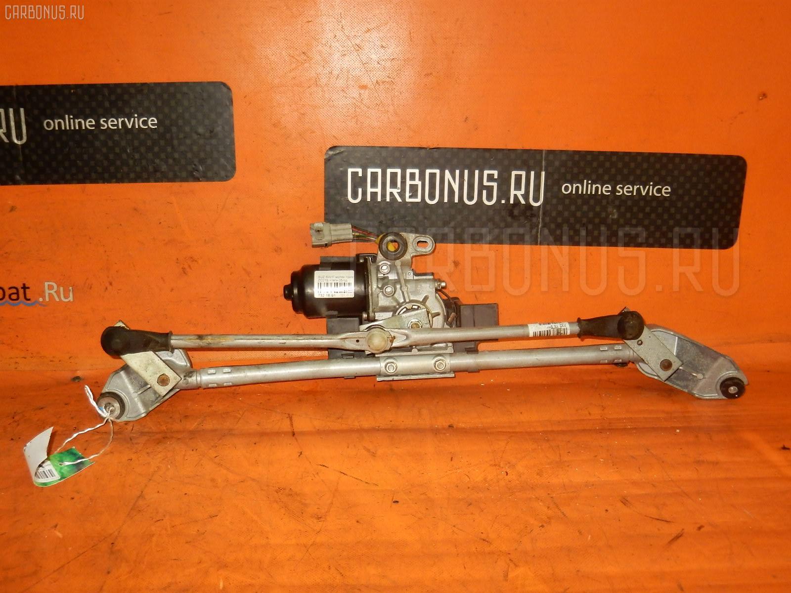 Мотор привода дворников SUZUKI SWIFT ZC21S Фото 1