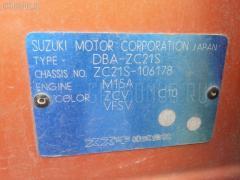 Рулевая колонка SUZUKI SWIFT ZC21S Фото 4