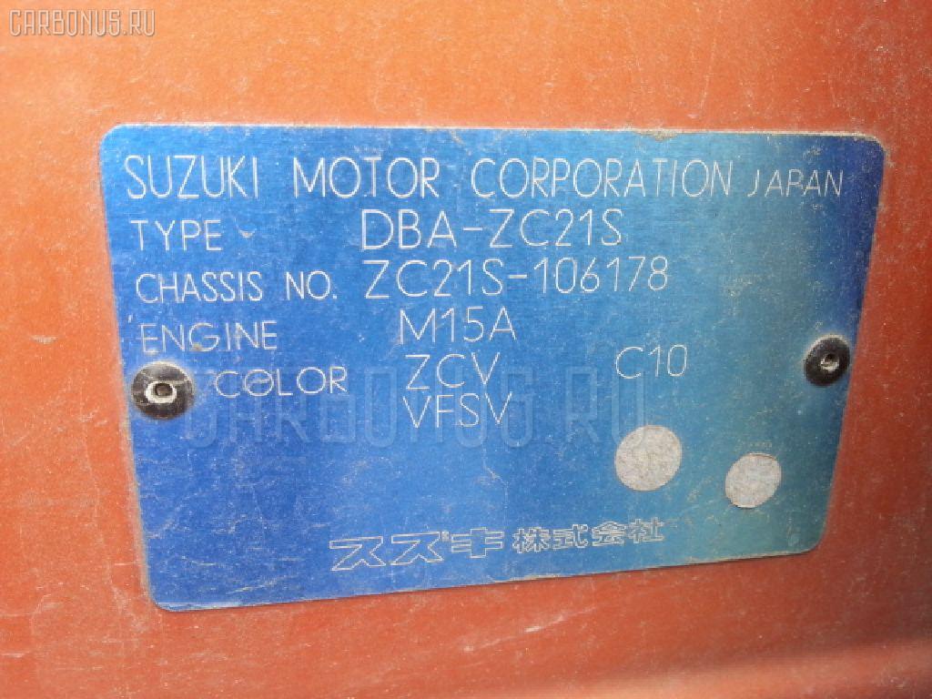 Air bag SUZUKI SWIFT ZC21S Фото 3