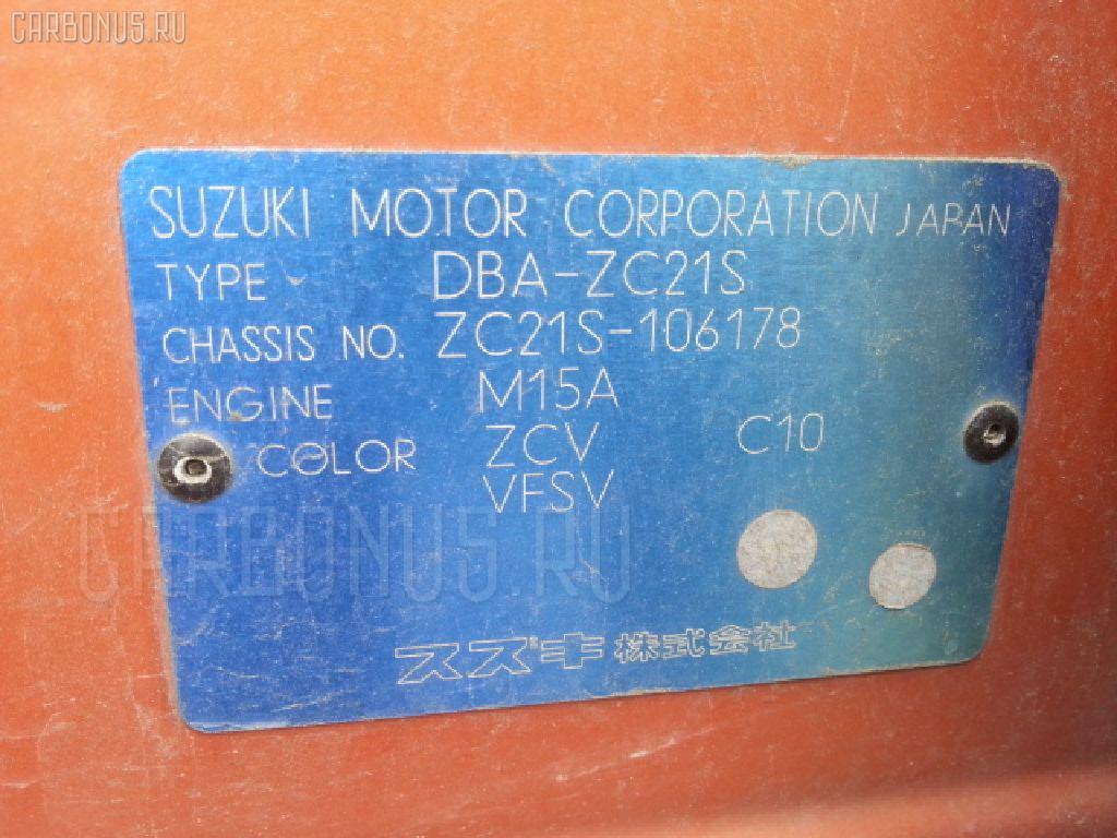 Блок управления климатконтроля SUZUKI SWIFT ZC21S M15A Фото 3