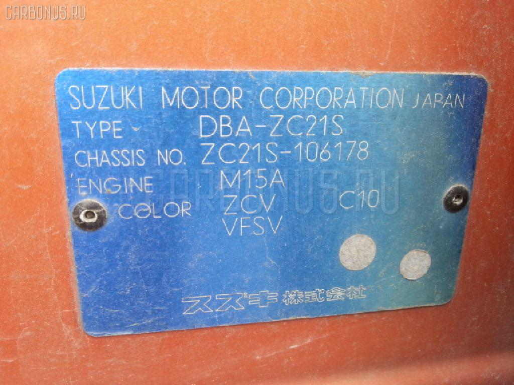Консоль КПП SUZUKI SWIFT ZC21S Фото 3