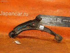 Рычаг Nissan Ad wagon VFY10 GA15DE Фото 1