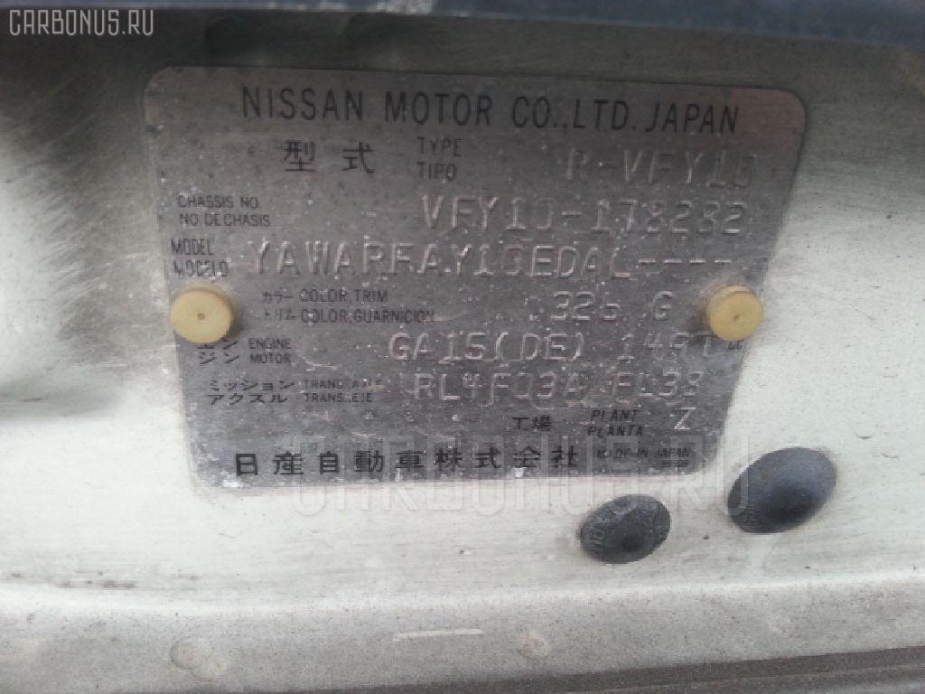 Балка под ДВС NISSAN AD WAGON VFY10 GA15DE Фото 2