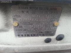 Брызговик Nissan Ad wagon VFY10 Фото 2