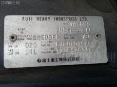 Тяга реактивная Subaru Legacy wagon BH5 Фото 2