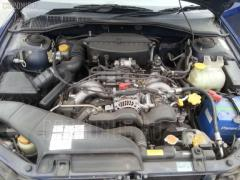 Тяга реактивная Subaru Legacy wagon BH5 Фото 4