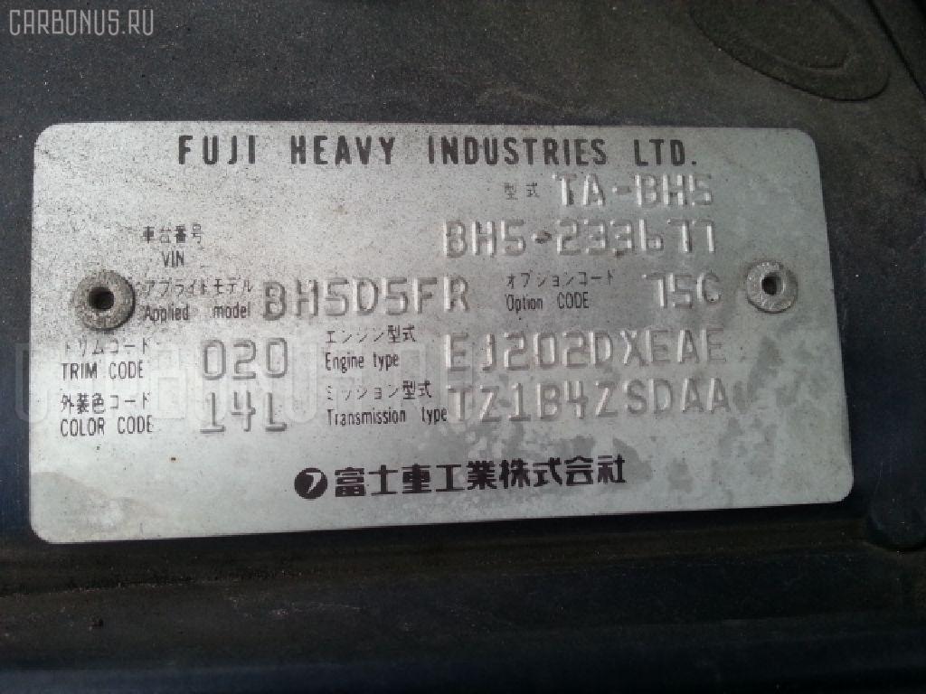 Крышка топливного бака SUBARU LEGACY WAGON BH5 Фото 2