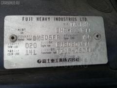 Жесткость бампера Subaru Legacy wagon BH5 Фото 2