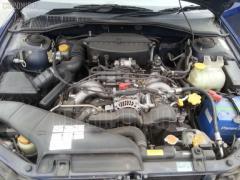 Жесткость бампера Subaru Legacy wagon BH5 Фото 3