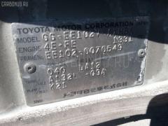 Консоль магнитофона Toyota Corolla wagon EE102V Фото 3