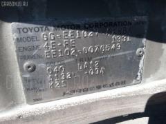 Консоль спидометра Toyota Corolla wagon EE102V Фото 3