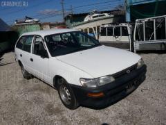Обшивка багажника Toyota Corolla wagon EE102V Фото 6