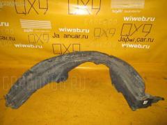 Подкрылок NISSAN PRIMERA WAGON WTP12 QR20DE Фото 1