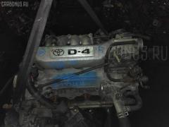 Двигатель Toyota Vista ardeo SV50G 3S-FSE Фото 5