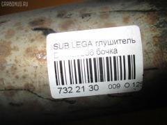Глушитель Subaru Legacy wagon BH5 EJ206 Фото 2