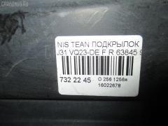 Подкрылок NISSAN TEANA J31 VQ23-DE Фото 2