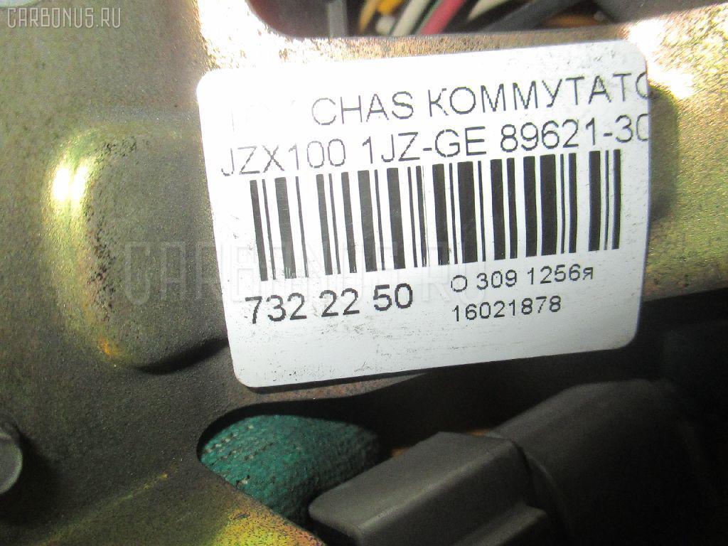 Коммутатор TOYOTA CHASER JZX100 1JZ-GE Фото 3