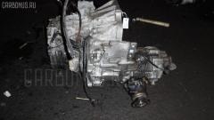 КПП автоматическая Nissan Avenir PNW11 SR20DET Фото 4