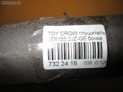 Глушитель TOYOTA CROWN JZS155 2JZ-GE Фото 2