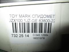 Спидометр Toyota JZX100 1JZ-GE Фото 3
