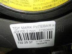 Рулевая колонка Toyota JZX100 Фото 3
