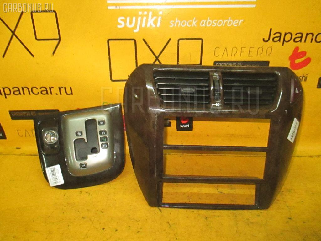 Консоль магнитофона MITSUBISHI CHARIOT GRANDIS N84W. Фото 10