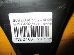Подушка КПП SUBARU LEGACY WAGON BH5 EJ202 Фото 3
