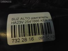 Двигатель Suzuki Alto HA23V K6A Фото 11