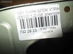 Блок управления климатконтроля Toyota Mark ii JZX100 1JZ-GE Фото 3