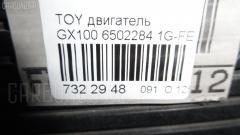 Двигатель Toyota GX100 1G-FE Фото 6