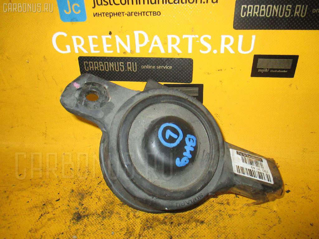 Подушка двигателя SUBARU LEGACY WAGON BH9 EJ25 Фото 2