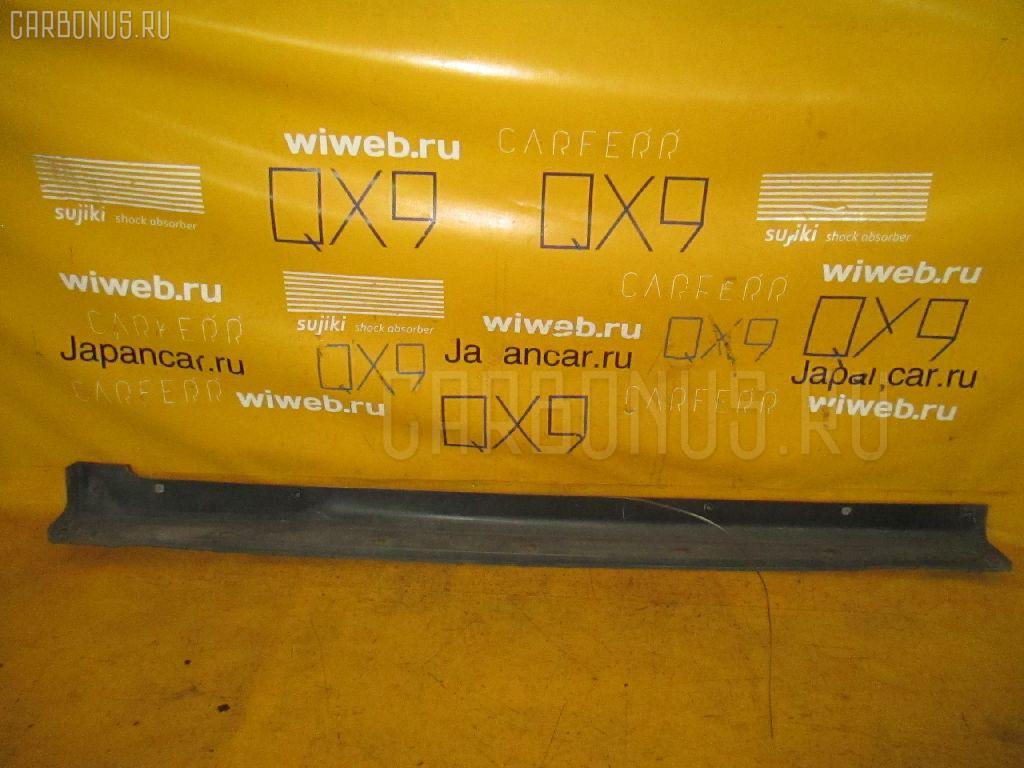 Порог кузова пластиковый ( обвес ) SUBARU LEGACY LANCASTER BHE. Фото 7